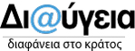 logo_diavgeia